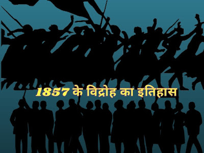 revolt of 1857 in hindi !