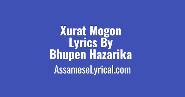 Xurat Mogon Lyrics