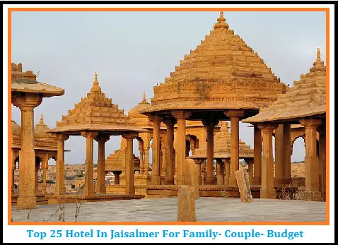 Top 25 Hotel In Jaisalmer For Family- Couple- Budget