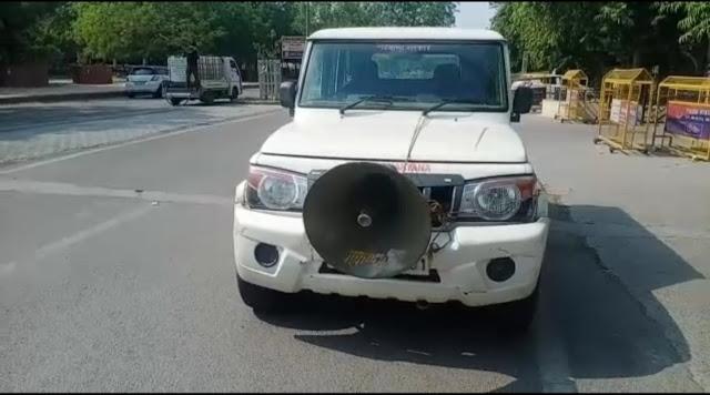 ग्रामीण क्षेत्रों में भी प्रचार वाहन लोगों को दे रहा है कोविड-19 तथा लॉकडाउन संबंधी नवीनतम जानकारी