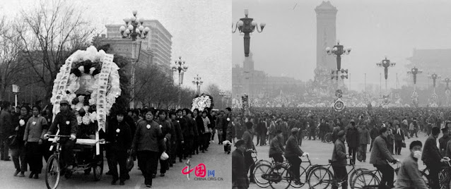 World United News: China's Rise 14