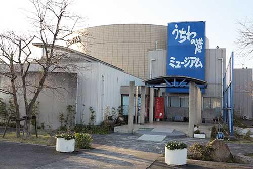 Uchiwa no Minato Museum Marugame, Shikoku.