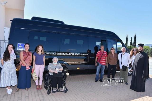 Αγιασμός για το καινούριο λεωφορείο του Συλλόγου Ατόμων με Αναπηρία Ν. Αργολίδας