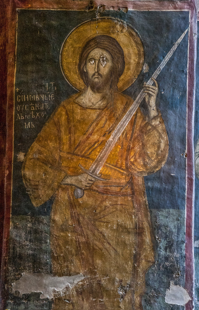 Грчка Православна Црква - Архиепископ Атински и целе ...
