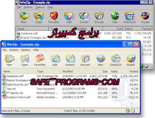 winzip free download full version