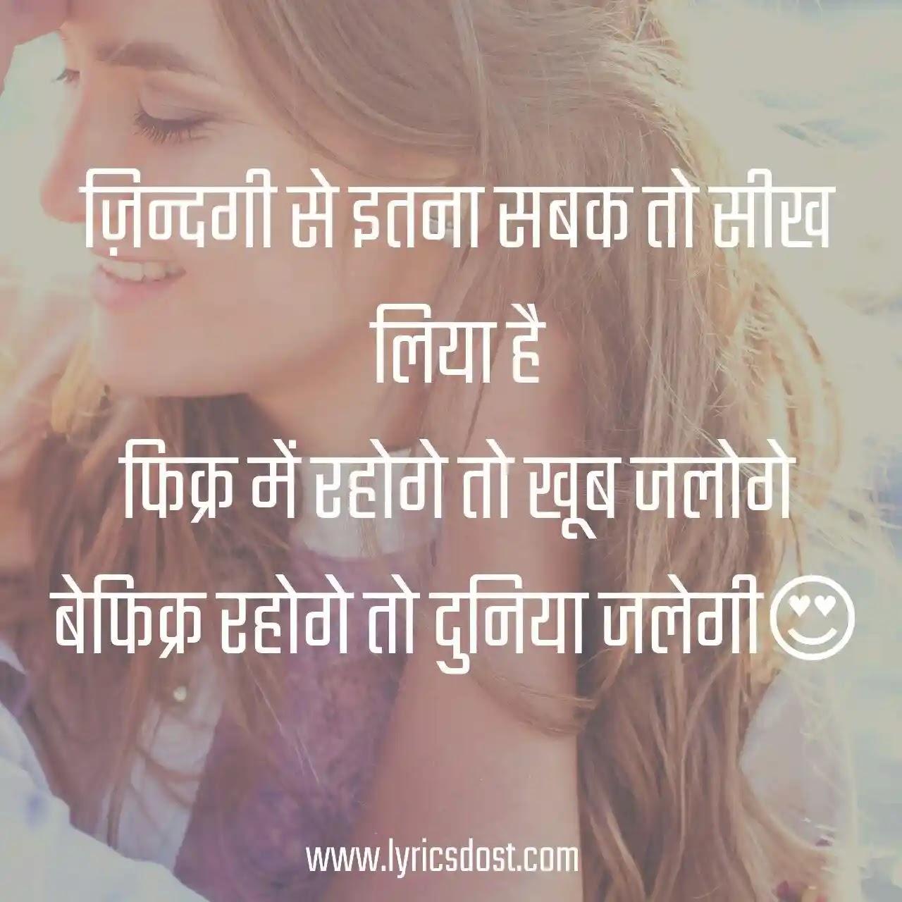 प्यार भरी शायरी - Do Line Romantic Love Shayari