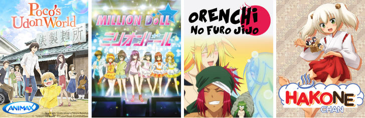 nonton-anime-kartun-terbaru