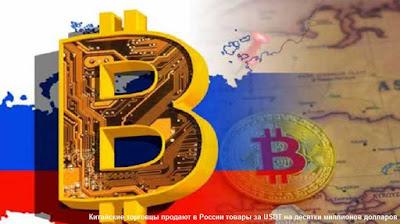 Китайские торговцы продают в России товары за USDT на десятки миллионов долларов