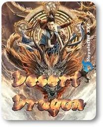 THE DESERT DRAGON (2021)