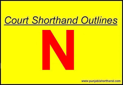 ourt Shorthand Outlines N Alphabet