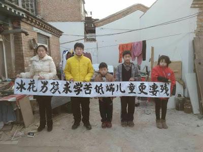 """李氏兄弟姊妹: 呼吁国家重视""""低端人口""""随迁子女的义务教育"""