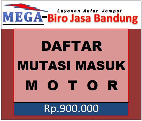 Persyaratan dan Biaya Daftar Mutasi Masuk ke Bandung ...