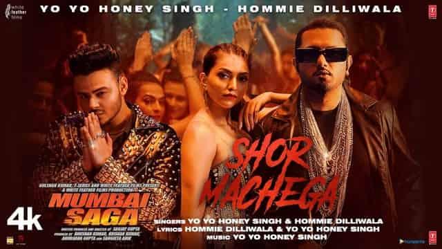 शोर मचेगा Shor Machega Lyrics In Hindi- Mumbai Saga