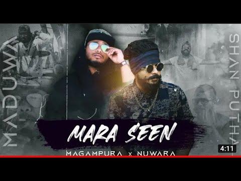 Mara Scene Song Lyrics - මාර සීන් ගීතයේ පද පෙළ