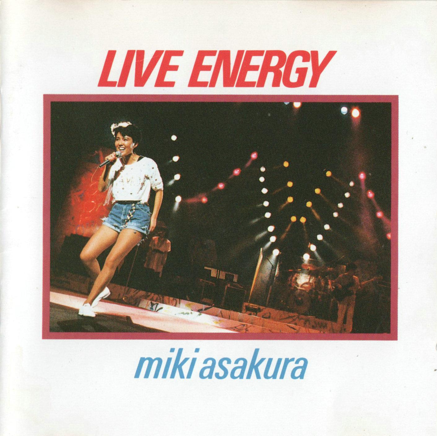 Miki Asakura = Miki Asakura 麻倉未稀 Love Again