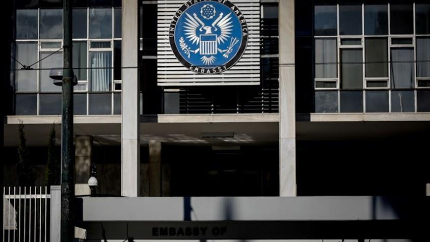 Κλειστά αύριο η πρεσβεία και τα προξενεία των ΗΠΑ