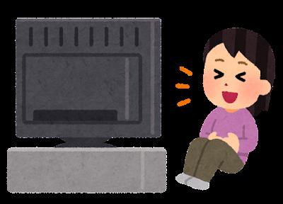 テレビでお笑いを見る人のイラスト(女性)