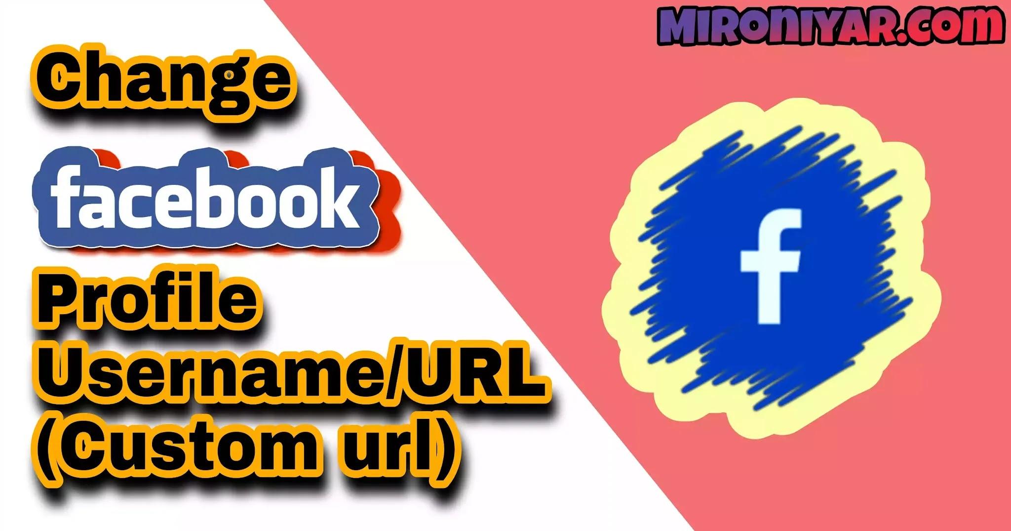 How to Change Facebook Profile Username/URL (Custom url)