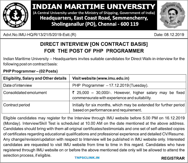 Indian Maritime University (IMU) PHP Programmer Vacancy 2019