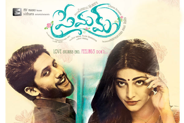 Naga Chaitanya Premam Movie