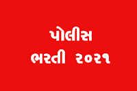 Gujarat Police PSI & Other Posts Physical Test Postponed Notification 2021