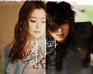 Chord : Ali - Carry On (OST. Faith)