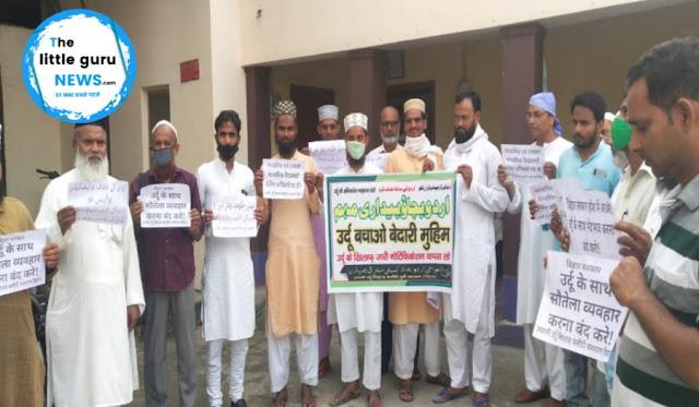 उर्दू भारतीय संस्कृति की पहचान है: मौलाना चिश्ती