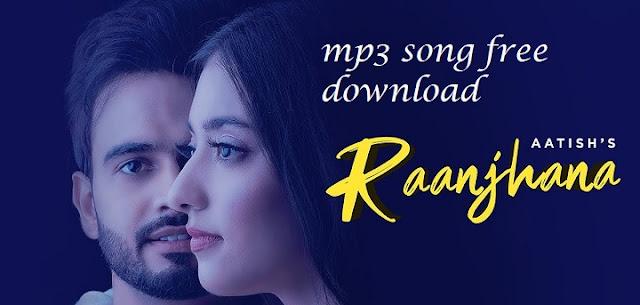 Aatish ost (download mp3) | media9. Pk.