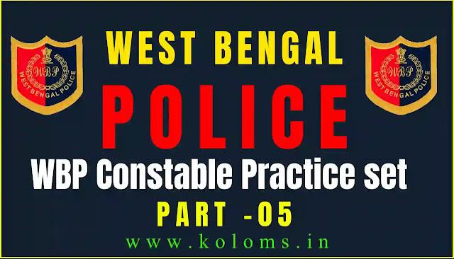 WBP Constable Preliminary Practice Set 2021 in Bengali PDF Part -05