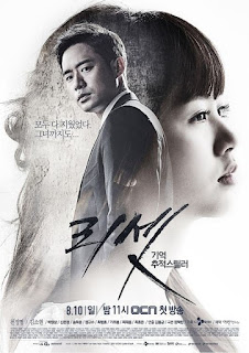 Reset (Korean Series)