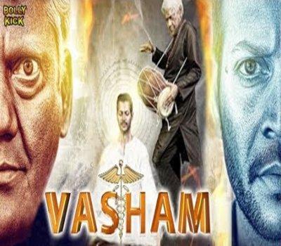 Vasham (2018) Hindi Dubbed HDRip 300MB Full Movie Download