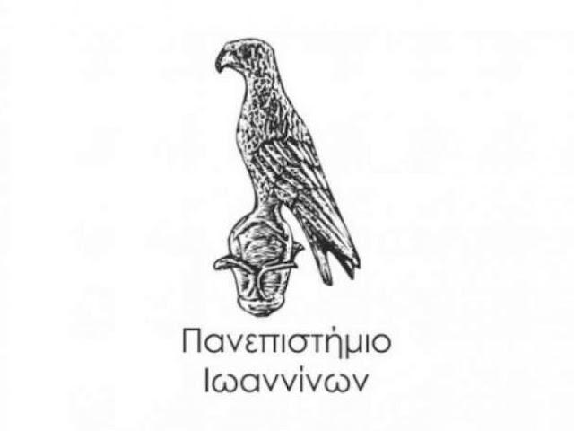 Μια νέα σελίδα για την αγροτοκτηνογραφική ανάπτυξη του Δήμου Πάργας εγκαινιάζεται μέσα από την συνεργασία του Πανεπιστημίου Ιωαννίνων και του Δήμου. Η Γενική Συνέλευση του Τμήματος Γεωπονίας του Πανεπιστημίου Ιωαννίνων απαντώντας σε σχετικό αίτημα του Δημάρχου Πάργας κ. Ζαxαριά, αποφάσισε ομόφωνα να συμβάλει με κάθε δυνατό μέσο στην επιστημονική εκπαίδευση, την κατάρτιση εναλλακτικών μορφών παραγωγής, καθώς και σε τομείς που αφορούν την μεταποίηση-τυποποίησή των γεωργοκτηνοτροφικών προϊόντων, ορίζοντας σαν επιστημονικό υπεύθυνο τον Καθηγητή κ. Χαράλαμπο Καριπίδη.