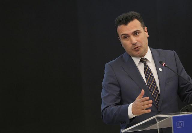 Στριμωγμένος ο Ζάεφ από το αποτέλεσμα των προεδρικών εκλογών