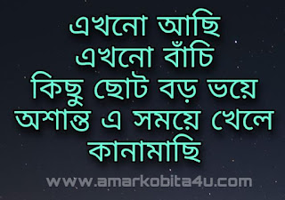 Boba Rajkumar Lyrics