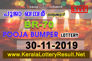kerala lottery result 30.11.2019 Pooja Bumper BR 70 30 november 2019 result, 30 11 2019, kerala lottery result 30-11-2019, Pooja Bumper lottery BR 70 results 30-11-2019, 30/11/2019 kerala lottery today result Pooja Bumper, 30/11/2019 Pooja Bumper lottery BR-70, Pooja Bumper 30.11.2019, 30.11.2019 lottery results, kerala lottery result October 30 2019, kerala lottery results 30th November 2019, 30.11.2019 week BR-70 lottery result, 30.11.2019 Pooja Bumper BR-70 Lottery Result,