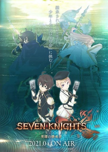 Mobage Seven Knights Announces Its Anime Adaptation