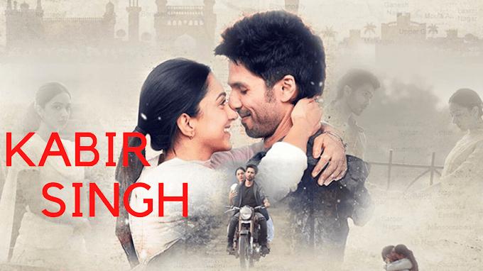 Mere Sohneya Lyrics -  Kabir Singh | Lyricburner