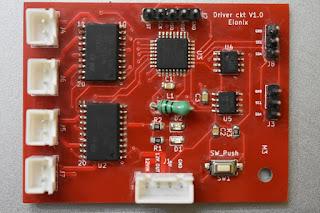 PCB layout 5