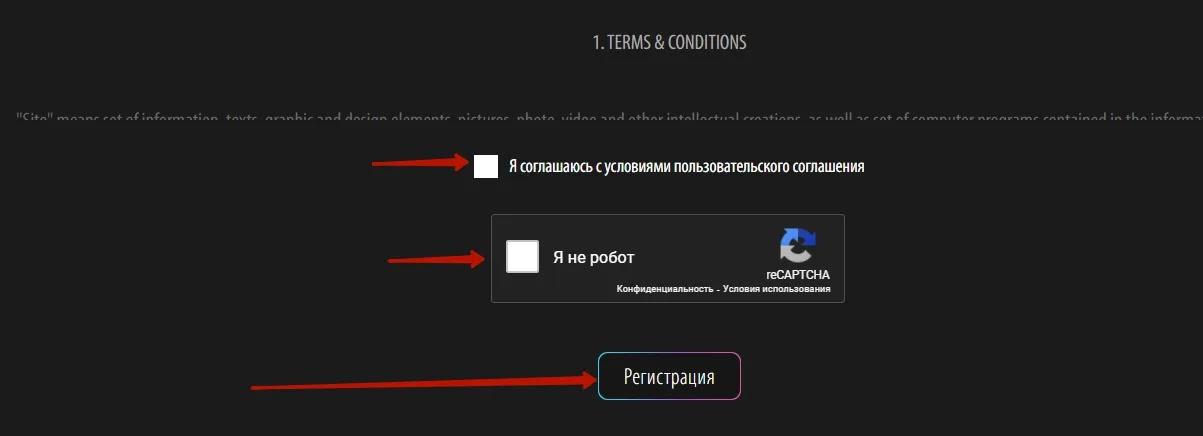 Регистрация в Centurio 3