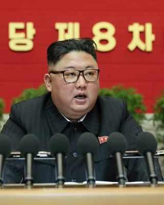 Supreme Leader Kim Jong Un
