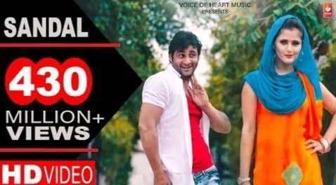 Sandal Lyrics, Raju Punjabi, Samunder Singh, VR Bros
