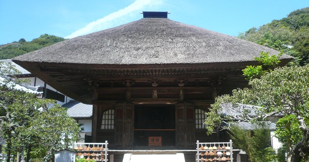 北条貞時 - Hōjō Sadatoki - Jap...
