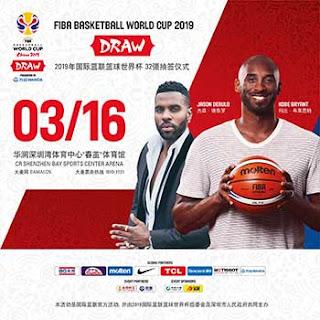 https://1.bp.blogspot.com/-XbxKcoYNM0E/XRXQAxFyYUI/AAAAAAAADBE/nCvJjydKyjMMOXcKbgeSmwHsaek138KhwCLcBGAs/s320/Pic_FIBA-_0129.jpg