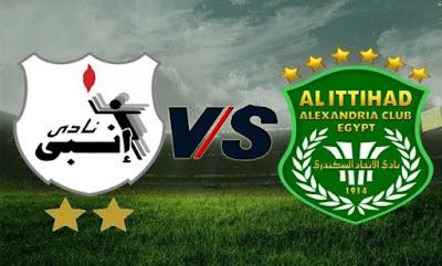 شاهد مباراة الاتحاد السكندري وانبي بث مباشر 25-9-2020 في الدوري المصري