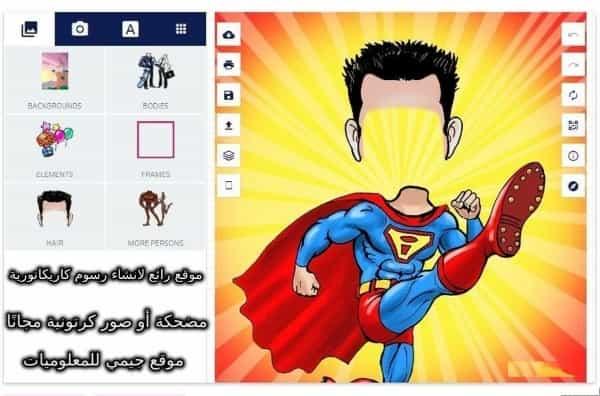 Crear caricaturas divertidas o imágenes tipo Cartoon gratis en Wish2Be
