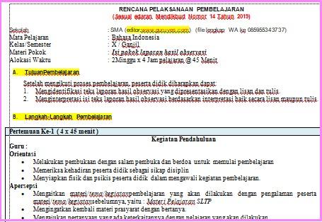 RPP 1 Lembar Bahasa Indonesia  SMA/SMK Kelas 10  Semester 1