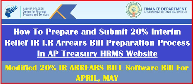 How To Prepare and  Submit 20% IR Arrears Bill | Modified 20% I.R Bill Preparation Software