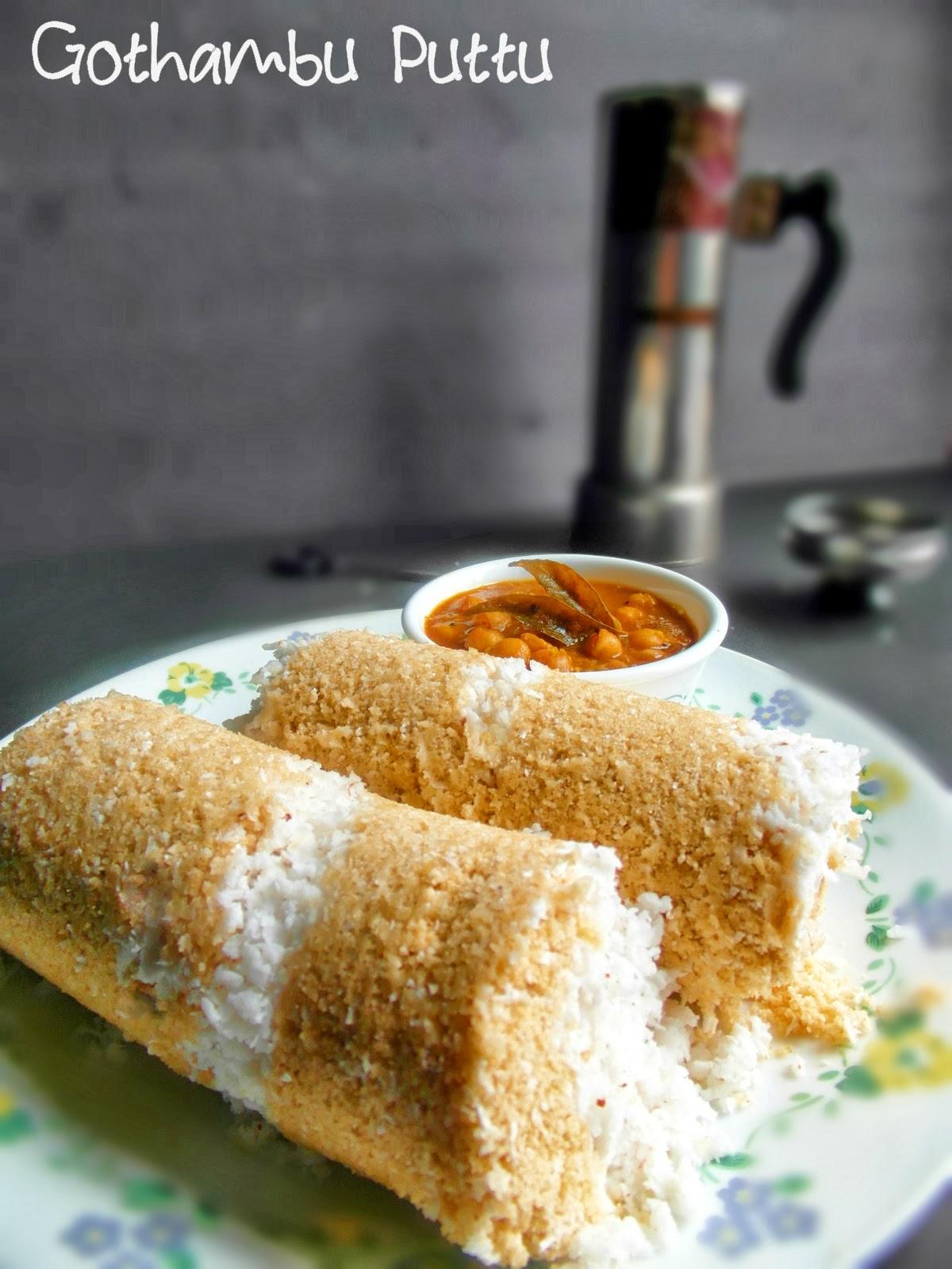 Kerala Food Puttu Recipe