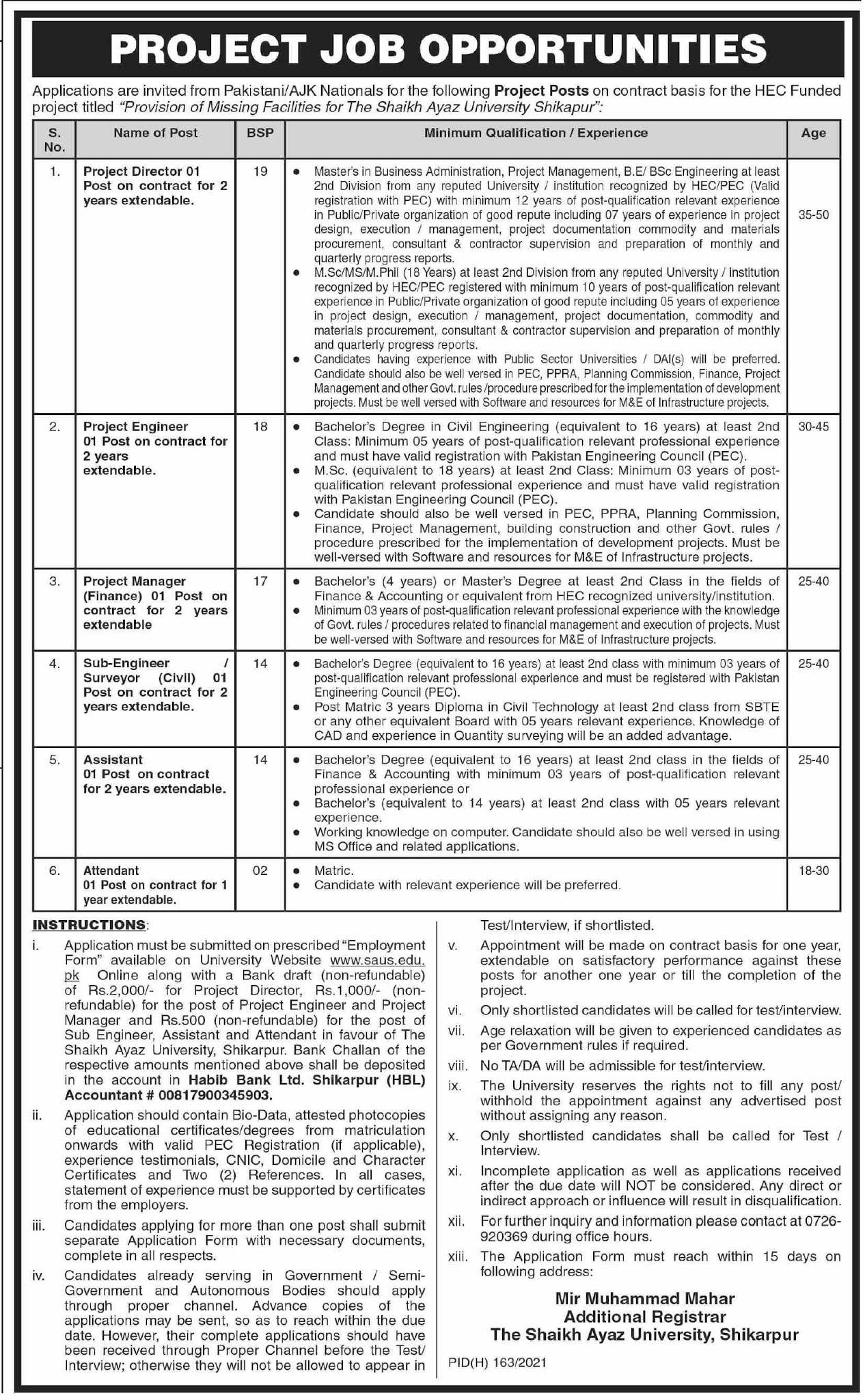 www.saus.edu.pk Jobs 2021 - Shaikh Ayaz University Jobs 2021 in Pakistan