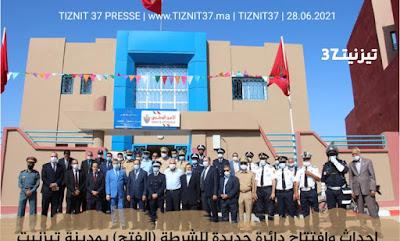 عامل اقليم تزنيت ووالي امن اكادير يشرفان اليوم على افتتاح مقر الدائرة الثانية بتيزنيت
